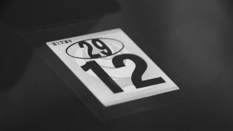 車検にかかる時間と日数の目安は?