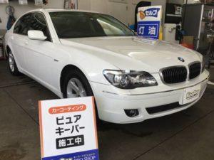 BMWのキーパーコーティング