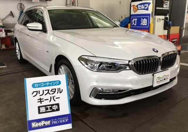 BMW 5シリーズのお車はクリスタルキーパーで施工しました!