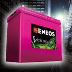 ENEOS ヴィクトリーフォース アイドリングストップⅡ